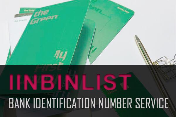 すべてのbinの範囲とリストを検索する bank key bank usa n a